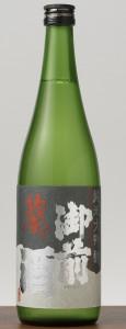 028hayashi-daiginjou2015