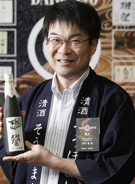081hayashi-daiginjou2015
