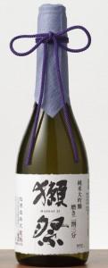 026hayashi-daiginjou2015