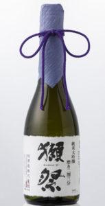 032hayashi-daiginjou2017