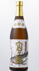 036hayashi-daiginjou2017