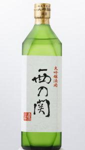 038hayashi-daiginjou2017