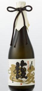023hayashi-daiginjou2017