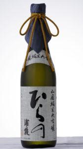 20190707-daiginjo-hayashi011